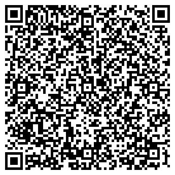 QR-код с контактной информацией организации ШКОЛА № 297