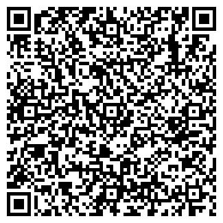 QR-код с контактной информацией организации Вианта