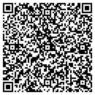 QR-код с контактной информацией организации ООО АС ФОТО