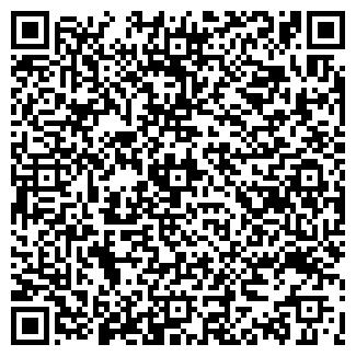 QR-код с контактной информацией организации ИНЖМОЛ, ООО