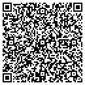 QR-код с контактной информацией организации ООО КВАЛИТЕТ-ПЛЮС