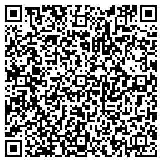 QR-код с контактной информацией организации MEITAN