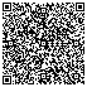 QR-код с контактной информацией организации ООО МОЛ-КОМПЛЕКТ