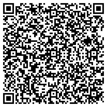 QR-код с контактной информацией организации КОН-СТАР, ООО