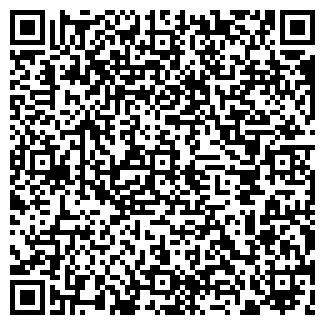QR-код с контактной информацией организации LUXUS AERO