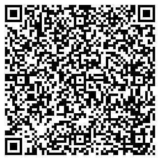 QR-код с контактной информацией организации АДРИАТИКА