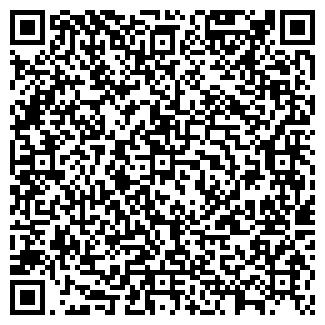 QR-код с контактной информацией организации КОФИТИ ТРЕЙД