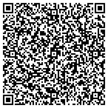 QR-код с контактной информацией организации ООО ЗАПАДНАЯ МОЛОЧНАЯ ГРУППА ТД
