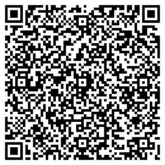 QR-код с контактной информацией организации ООО ОРДАНА