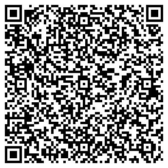 QR-код с контактной информацией организации АНТЕКС-ТРЕЙДИНГ ЧФ