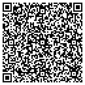 QR-код с контактной информацией организации ИНВЕСТОР, АО