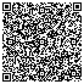 QR-код с контактной информацией организации КОМАРОВ В.А. СПД ФЛ