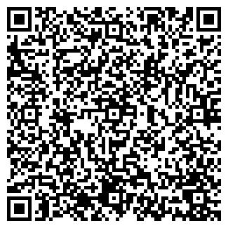 QR-код с контактной информацией организации ООО БРОКИНФОРМ