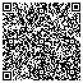 QR-код с контактной информацией организации АЛЬКАДАР-С, ООО