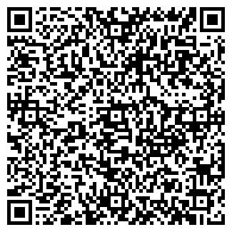 QR-код с контактной информацией организации ООО ТРИА КОММ