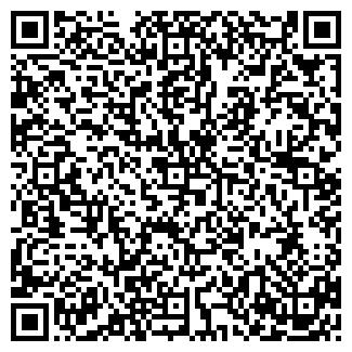 QR-код с контактной информацией организации НИНВА, ЧФ