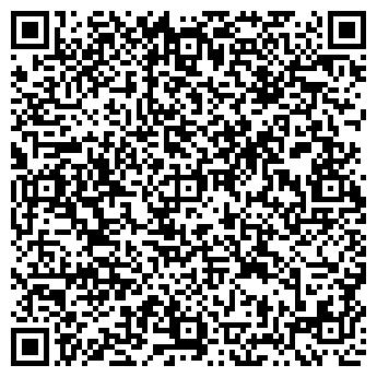 QR-код с контактной информацией организации ООО КАСКАД-СЕРВИС