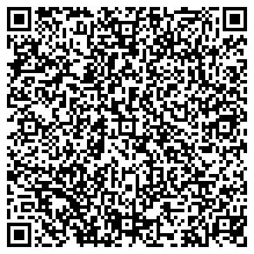QR-код с контактной информацией организации ООО АЗОВО-ЧЕРНОМОРСКАЯ ИНВЕСТИЦИОННАЯ КОМПАНИЯ