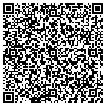 QR-код с контактной информацией организации КОЛХИДА-КОЛХИДАРИ
