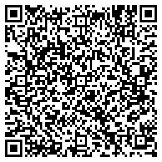 QR-код с контактной информацией организации АТН-ИНВЕСТ, ООО