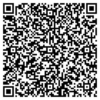 QR-код с контактной информацией организации КОРНЕР, ООО