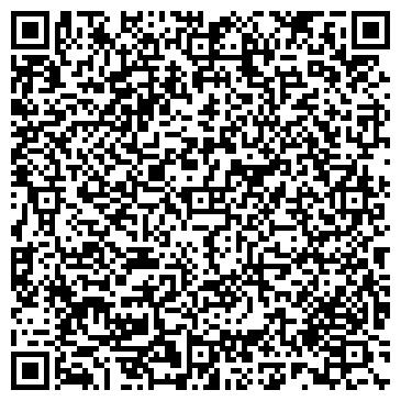 QR-код с контактной информацией организации РАЙДЕР, КОНСАЛТИНГОВЫЙ ЦЕНТР