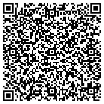 QR-код с контактной информацией организации ПИРОТЕКС, ЗАО