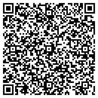 QR-код с контактной информацией организации СИМАКС