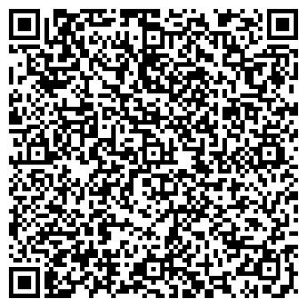 QR-код с контактной информацией организации ДАНКО ДЕКОР