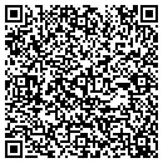QR-код с контактной информацией организации ЭТЕМ