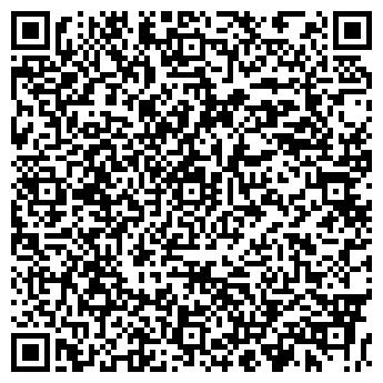 QR-код с контактной информацией организации АСТЭР-КОНСАЛТИНГ