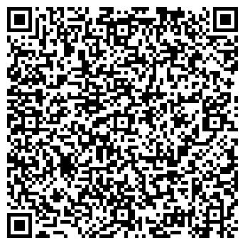 QR-код с контактной информацией организации ПРЕСТИЖ СТРОЙ