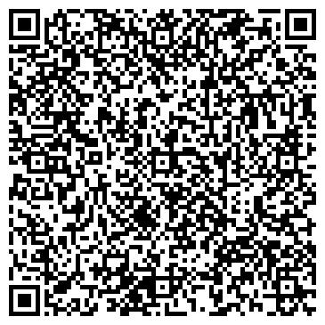 QR-код с контактной информацией организации ХАРЬКОВЭЛЕКТРОАППАРАТ, ПТП, ООО