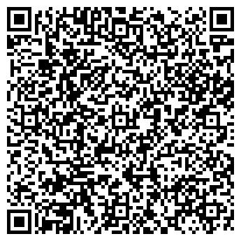 QR-код с контактной информацией организации ПРОМИНВЕСТ-ХАРЬКОВ, ООО