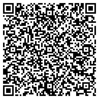 QR-код с контактной информацией организации ООО ВЕГА ТД