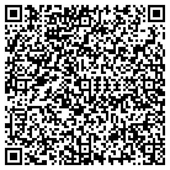 QR-код с контактной информацией организации ООО НОВАЯ ТЕХНОЛОГИЯ