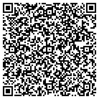 QR-код с контактной информацией организации «Странотека»