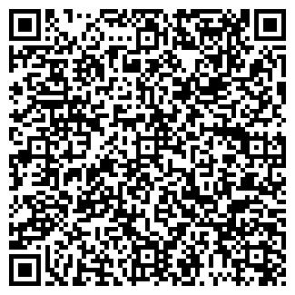 QR-код с контактной информацией организации ЧП ОРБИТА 2010