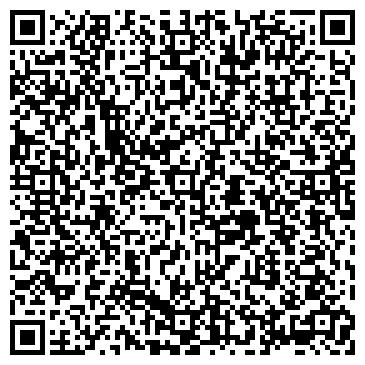 QR-код с контактной информацией организации ООО Алмаз-тур