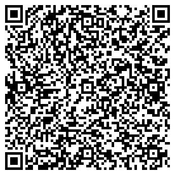 QR-код с контактной информацией организации ООО ВНЕШПРОМСЕРВИС