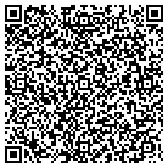 QR-код с контактной информацией организации ООО КОРПОРАЦИЯ АЛЬПО