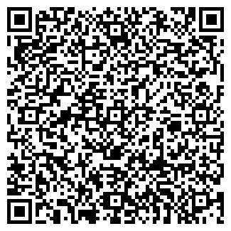 QR-код с контактной информацией организации ОАО ВАТРА