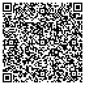 QR-код с контактной информацией организации АКТИВ-ТСТ, ЧП