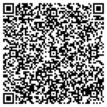 QR-код с контактной информацией организации AZ-ХАРЬКОВ, ООО