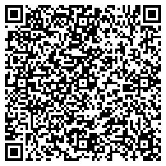 QR-код с контактной информацией организации ОПОРА, АО