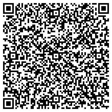 QR-код с контактной информацией организации СХИД ВАНТАЖ, ПРОИЗВОДСТВЕННАЯ ЧФ