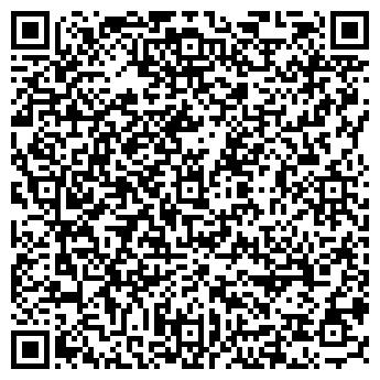QR-код с контактной информацией организации ОПТИЧЕСКИЙ КОСМОС