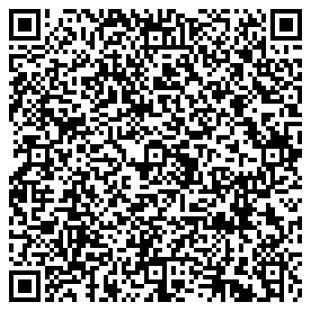 QR-код с контактной информацией организации САМИ АЛЬ ОТТИ, ЧП