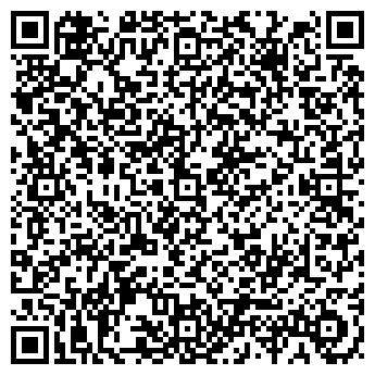 QR-код с контактной информацией организации СИСТЕМА, СКТБ, ООО