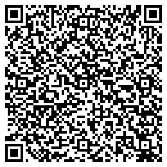 QR-код с контактной информацией организации ОАО ВЕГА